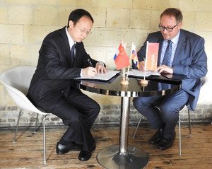 Forse investering vanuit China in Health Campus